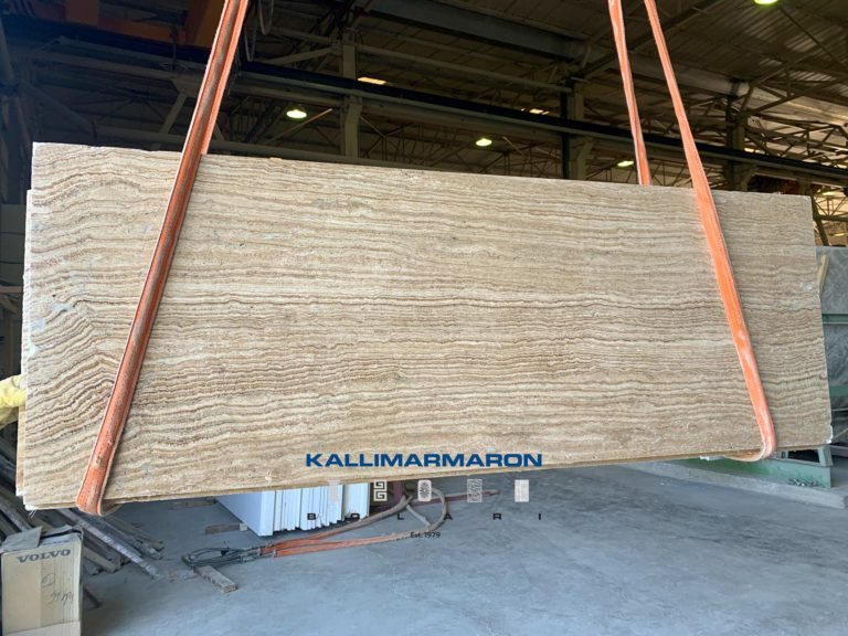 Wood travertine bundle 137181 190 IMG 5466
