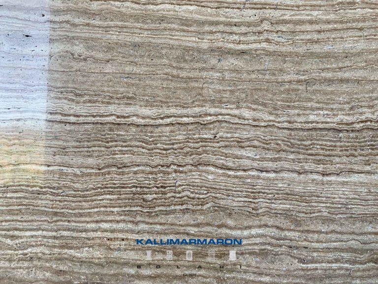 Wood travertine bundle 137181 190 IMG 5467