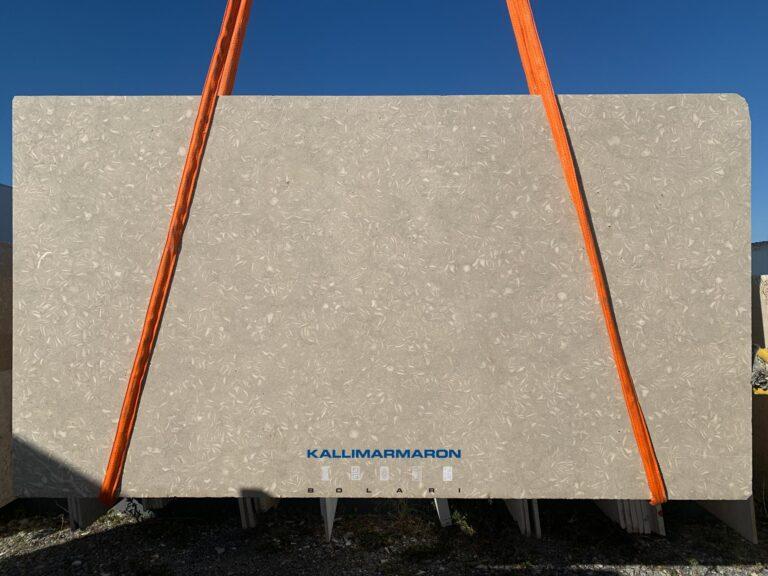 Kallimarmaro Fossil Green Bundle 136250 136253 IMG 3490