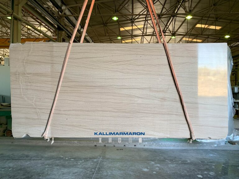 Kallimarmaron Moca Wood 211765 211774 IMG 2407 2