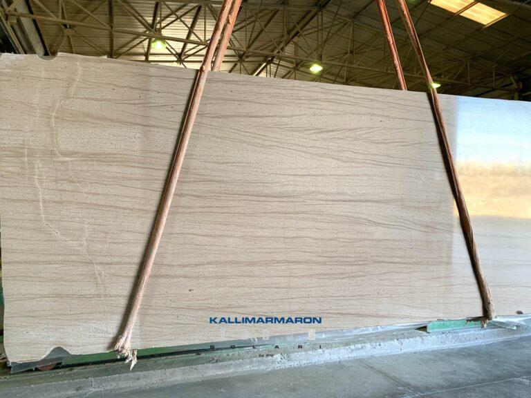 Kallimarmaron Moca Wood 211765 211774 IMG 2414 2