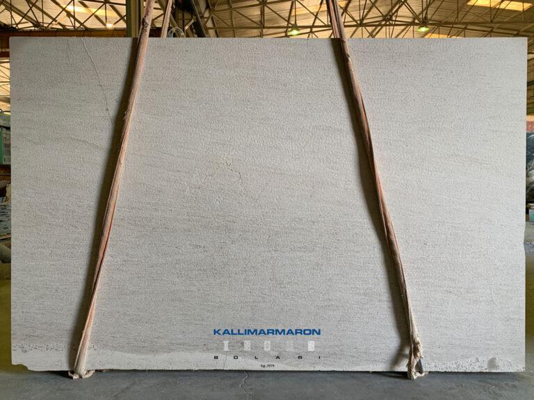 Kallimarmaron Moca Wood Bundle 208673 208677 IMG 4912