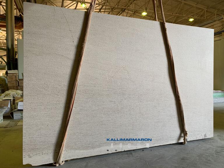 Kallimarmaron Moca Wood Bundle 208673 208677 IMG 4916