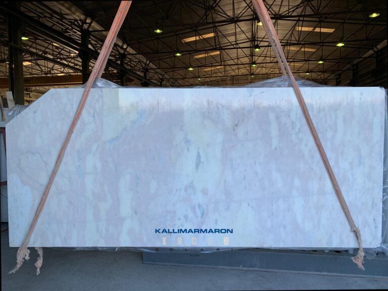 Kallimarmaron Rosa Bianco 40784 40787 IMG 4723
